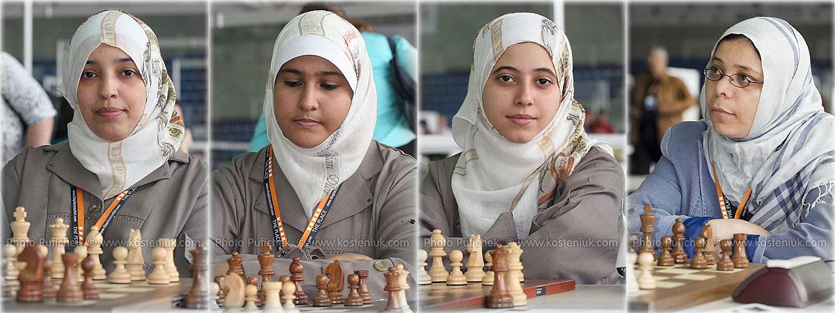 yemen Las mujeres también juegan al ajedrez